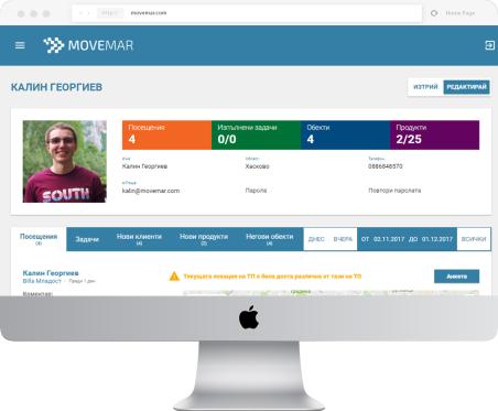 web_movemar_panel_profile